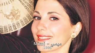 تحميل اغاني Magida El Roumi - Mimi l 1996 ماجدة الرومي - ميمي MP3