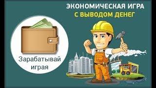 ОБЗОР СУПЕР ПРОЕКТА KOLXOZ.NET