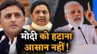 Modi को हराने के लिए 'नाटकबाजी' नहीं आएगी काम !