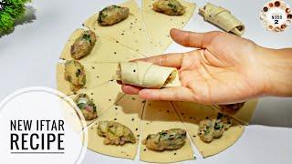 New Iftar recipe   Unique Snack Recipe for Ramadan   Quick and easy Samosa recipe   Ramzan 2021