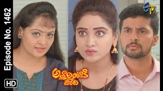 Attarintiki Daredi | 11th July 2019 | Full Episode No 1462 | ETV Telugu