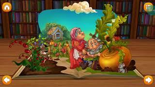 РЕПКА - сказка для детей. Сказки на ночь