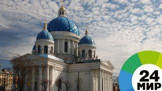 Петергоф, церковь в Кондопоге, Троицкий собор: памятники, которые мы теряли - МИР 24