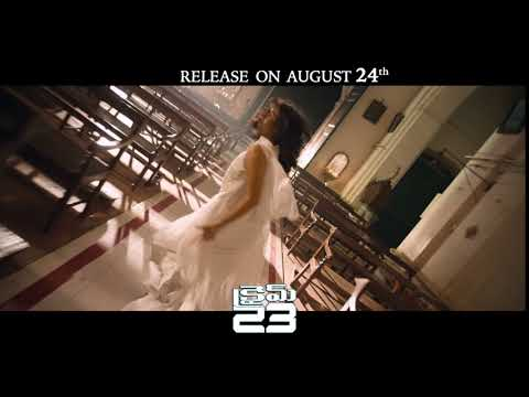 crime-23-movie-promo1