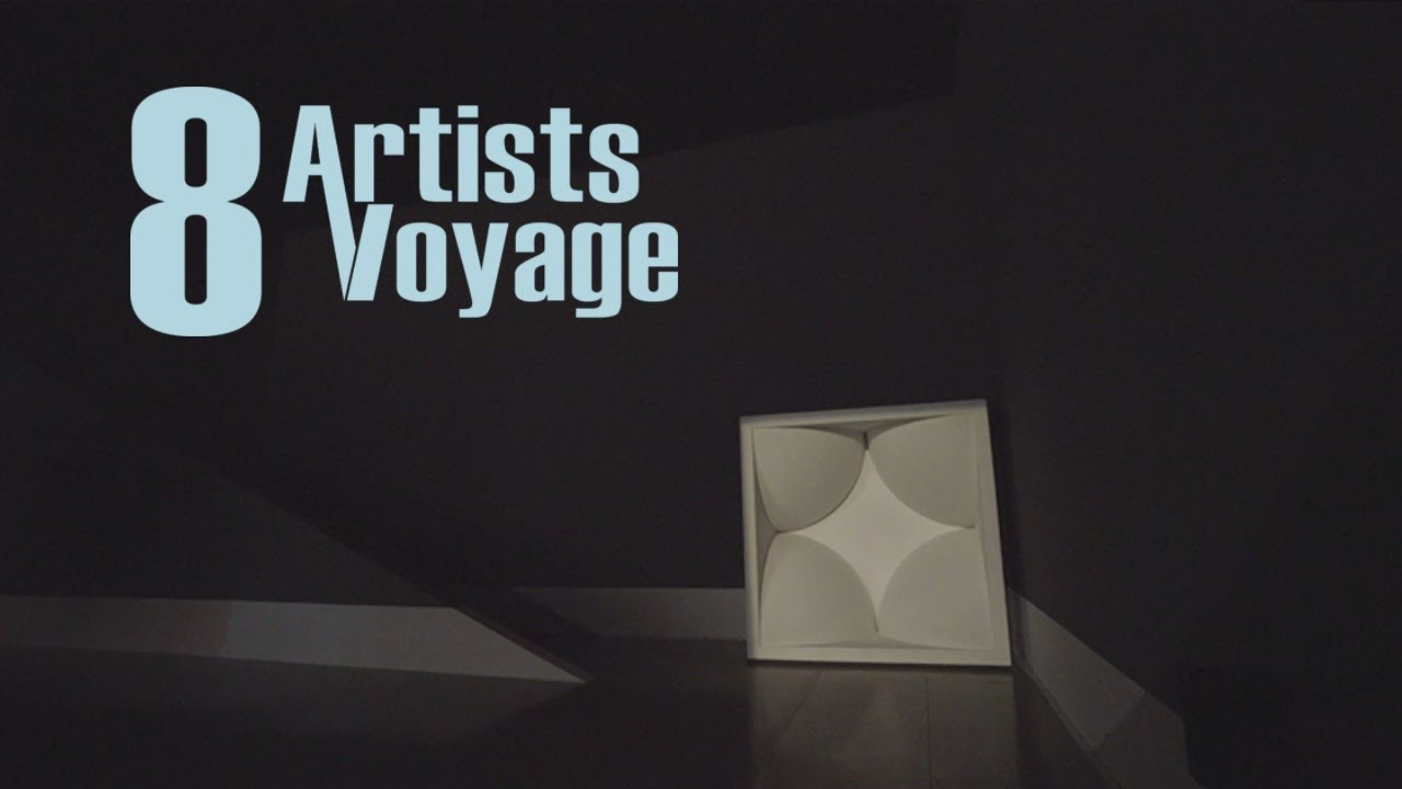 생생화화 : 生生化化 - 8 Artists Voyage 展 - #7.SONG MIN CHUL(썸네일)
