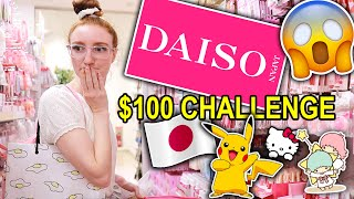 $100 DAISO SHOPPING CHALLENGE!!! 100 YEN STORE HAUL ft. Mikan Mandarin! Japan 2019
