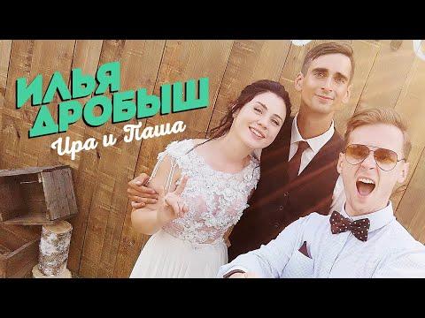 """Фото Свадьба на открытом воздухе в """"Рок"""" стиле."""