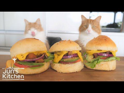 Jun s Kitchen Homemade Vegan Burger
