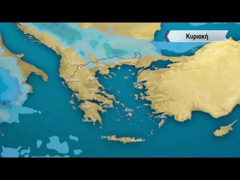 ΔΕΛΤΙΟ ΚΑΙΡΟΥ με τον Σάκη Αρναούτογλου   24/04/2020   ΕΡΤ