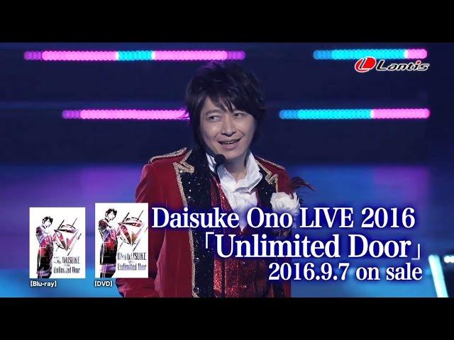 Daisuke Ono / LIVE 2016「Unlimited Door」Special Trailer