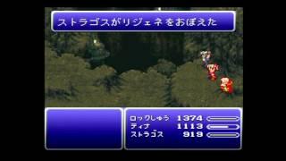 PS FF6 #13  三闘神の像 幻獣達と会話 レオ将軍が・・・ 魔大陸登場