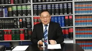 「陳震威大律師 140120 華為案 / ICAC/ 治亂世重典