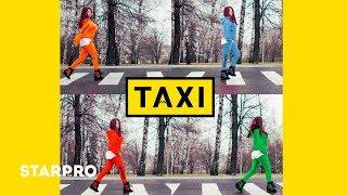 Бьянка - Желтое такси [Taxi]