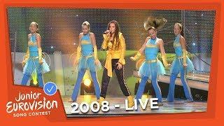 Maja Mazić - Uvek Kad U Nebo Pogledam - Serbia - 2008 Junior Eurovision Song Contest