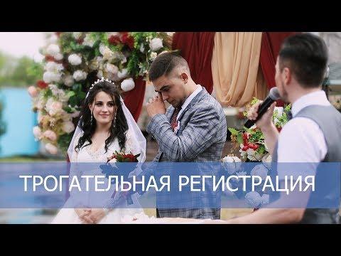 Выездная регистрация  - Дмитрий и Алина