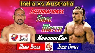 FINAL (IND VS AUS ) INTERNATIONAL KABADDI CUP AUSTRALIA