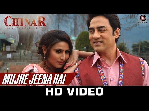 Mujhe Jeena Hai  Faissal Khan  Inayat Sharma