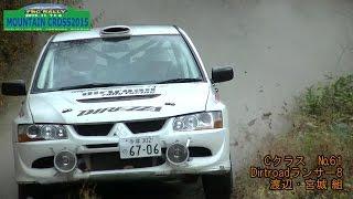 SS1FRCRallyMountainCross2015長野県ラリーシリーズ第6戦