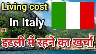 इटली में रहने का खर्चा Living Cost In Italy in hindi