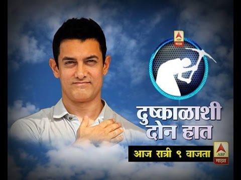 'Dushkalashi Don Haat' - Episode 1 (Marathi)