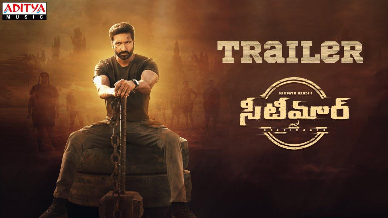 Gopichand Seetimaarr Official Trailer | Tamannaah | Sampath Nandi