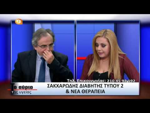 Yandex σακχάρου στο αίμα