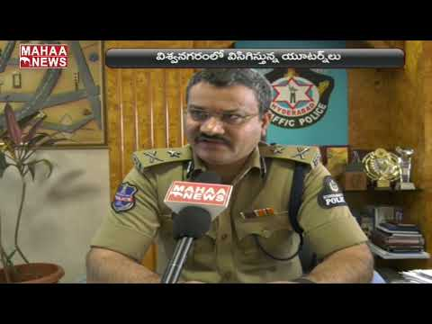 Additional Commissioner Of Traffic Police Over Dangerous 'U' Turns In Hyderabad| Mahaa News