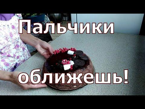 Шоколадный торт. Простой рецепт