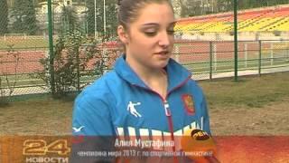 В Сочи приехала национальная сборная по спортивной гимнастике. Новости 24 Сочи