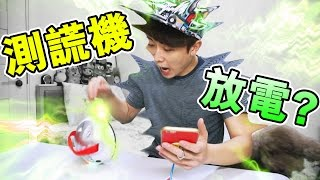 "Taobao out of the box: Test ""discharge polygraph"" A viewer question 