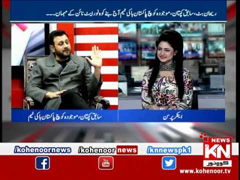 Kohenoor@9 14 January 2019 | Kohenoor News Pakistan