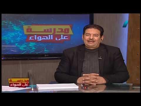 تاريخ الصف الثالث الثانوي 2020 - الحلقة 16 - تابع أحداث الثورة العرابية - تقديم أ/ أحمد صلاح
