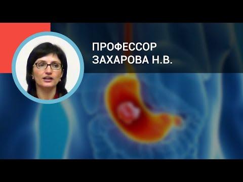 Не говорить о гепатите