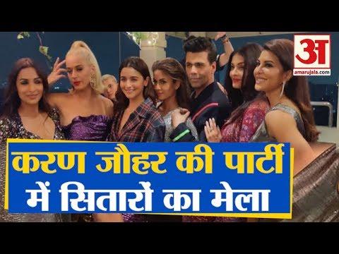 Karan Johar's Party For Katy Perry: Alia Bhatt, Ananya, Anushka, Hardik Pandya समेत पहुंचे ये सितारे