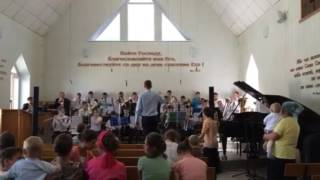 Встанет работники Божьи!духовые курсы 2016 г.Новосибирск