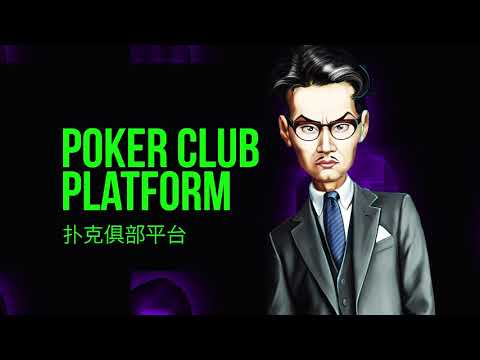 EvenBet Poker Platform