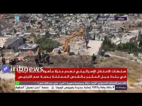Kudüs'te Bir Filistin'linin Evinin Tahrip Edildi