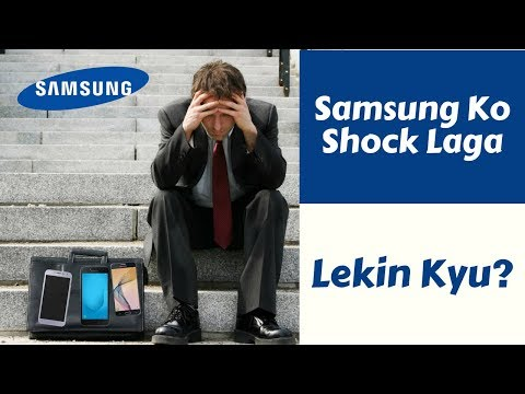 Why is Samsung miserably failing in budget segment in India? [Hindi Audio]
