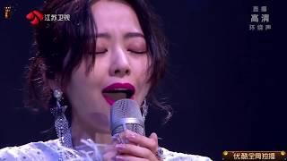 [July Na][Kara+Vietsub]Thiên hạ vô song-Jane Zhang (Thần điêu đại hiệp 2005 OST- live version 2019)