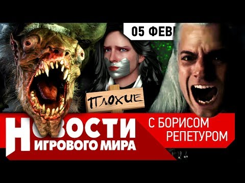 ПЛОХИЕ НОВОСТИ Resident Evil 3 Remake, Metro Exodus, Last of Us 2, Anthem, Devil May Cry 5