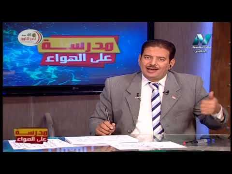 تاريخ الصف الثالث الثانوي 2020 - الحلقة 9 - حروب محمد على