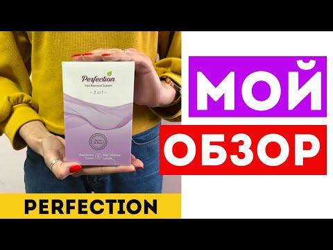 youtube Perfection - система для удаления волос