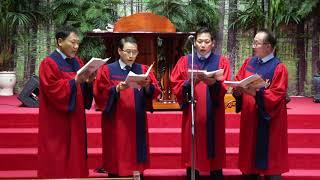사랑의 종소리 - 창성교회 남성 중창단