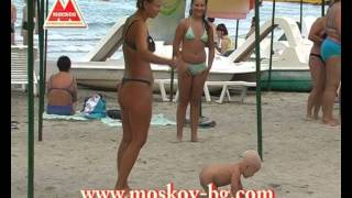 Веб камеры в поморие болгария