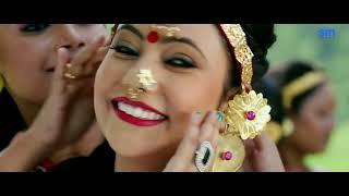 Nepali Jadio Axomiya Moi | Surekha Chhetri | Official Video Song | New Assamese Song 2015