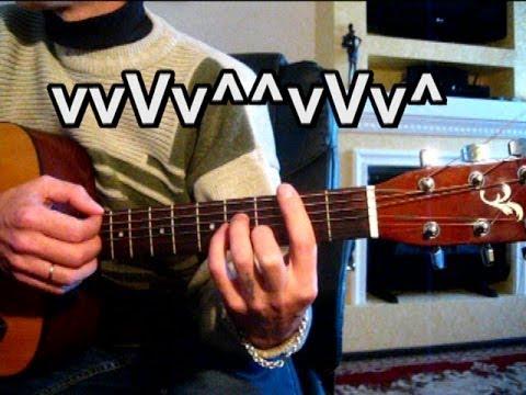 НеАнгелы - Роман Тональность ( Нm ) Песни под гитару