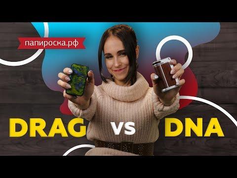 Voopoo Drag 2 - набор - видео 1