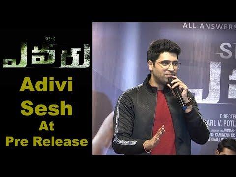 Adivi Sesh at Evaru Movie Pre Release Event