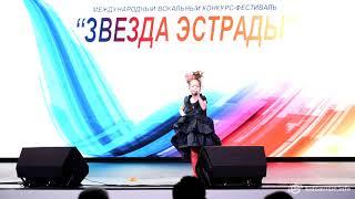 Таисия Скоморохова (Звезда эстрады 2018)