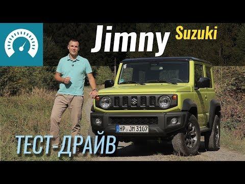 Suzuki  Jimny Внедорожник класса J - тест-драйв 1